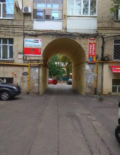 г. Киев, ул. Владимирская, 71